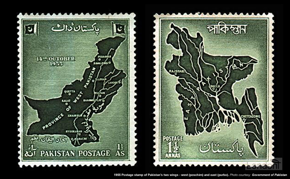 Province of East Pakistan and West Pakistan stamp, 1955