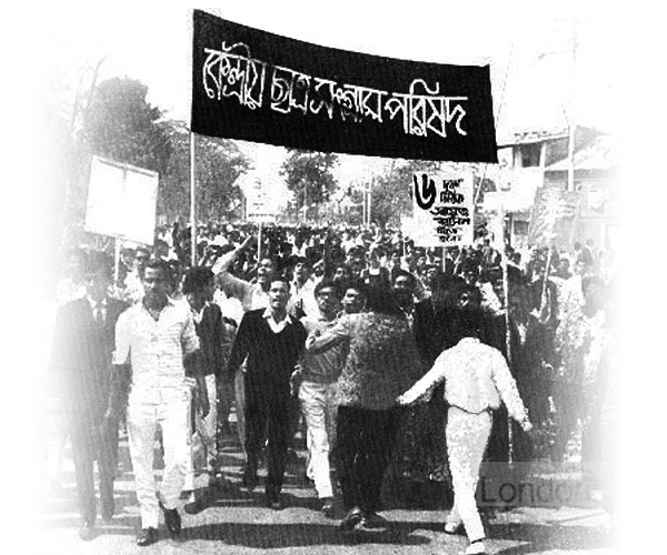 bhasha andolon 1952