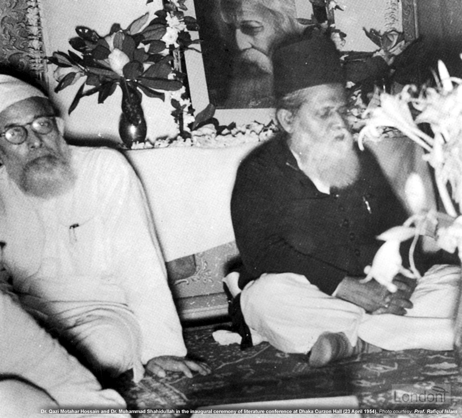 Dr. Qazi Motahar Hossain and Dr. Muhammad Shahidullah at literary conference on 23 April 1954
