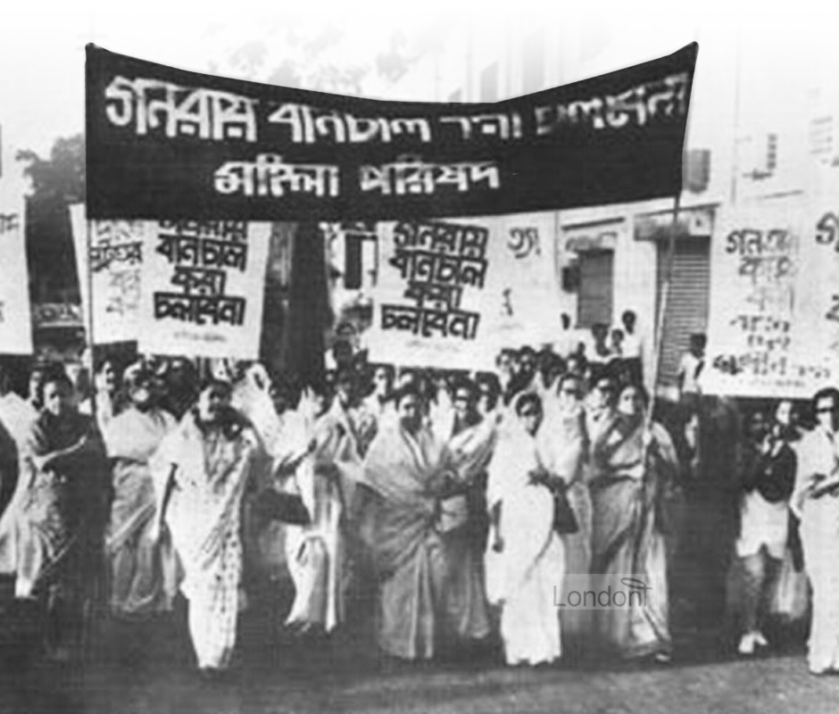 Women's contribution during Bangladesh Language Movement 1948 - 1952