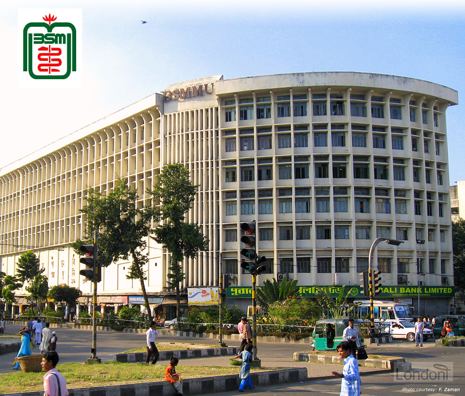 Bangabandhu Sheikh Mujib Medical University (BSMMU), Dhaka