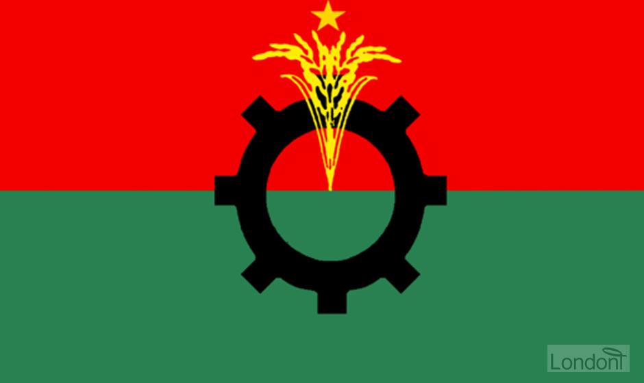 Bangladesh Nationalist Party (BNP or Jatiyatabadi Dol) logo