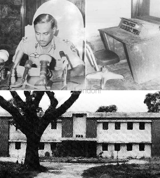 Ziaur Rahman (Shaheed General Zia) - Declaration of