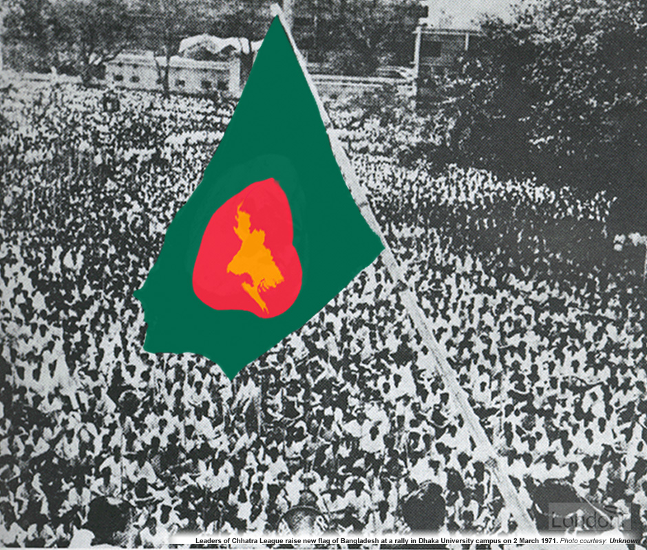 Dhaka University students furling the new Bangladesh flag (Bangladesher Jatiyo Potaka) on 2 March 1971 in a public meeting
