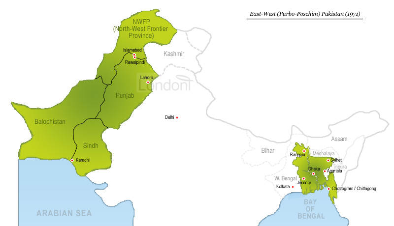 East-West (Purbo-Poschim) Pakistan (1971)