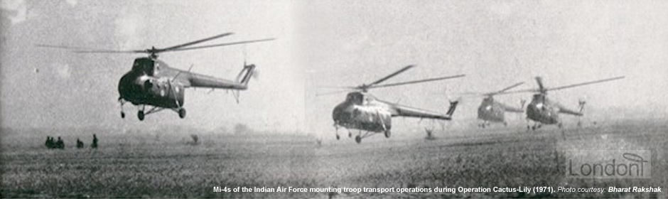 Indian airplanes fighting during Bangladesh Liberation War 1971