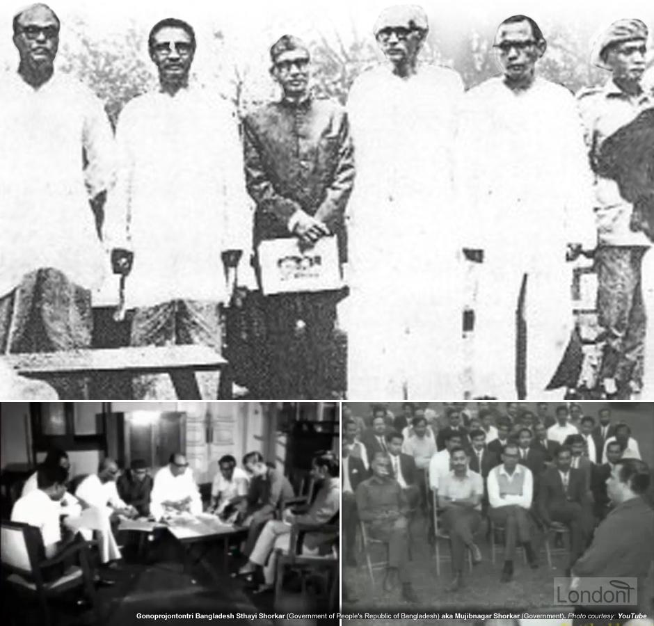 Muktijuddho (Bangladesh Liberation War 1971) - Mujibnagar