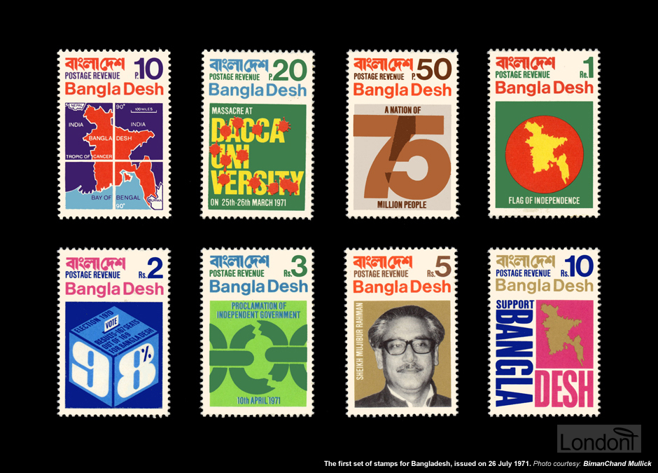 First set of postage stamps for Bangladesh, designed by BimanChand Mullick in 1971