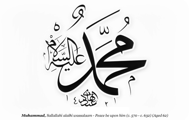 Prophet Muhammad (Peace be upon him)