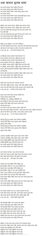 Bhasha Andolon (Bangladesh language movement 1948-1952) - Jinnah