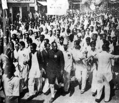 Bangladesh Language Movement 1947-1952