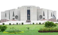 Jatiyo Sangsad Bhaban - Bangladesh National Parliament